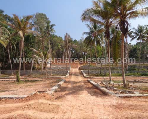 Mannanthala 4 cent land plots for sale Mannanthala Keraladithyapuram properties trivandrum kerala
