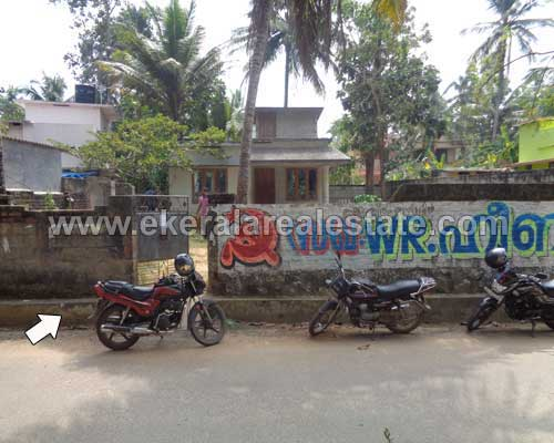 Neyyattinkara 8 cent land plots with house for sale Neyyattinkara properties thiruvananthapuram kerala