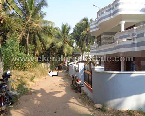 Vattiyoorkavu Kachani plot for sale at Vattiyoorkavu Kachani properties thiruvananthapuram kerala