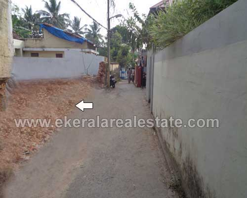 property sale in Nanthancode trivandrum Nanthancode 13 cent residential land sale