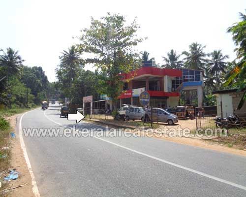 property sale in Udiyankulangara trivandrum Udiyankulangara residential land and commercial building sale