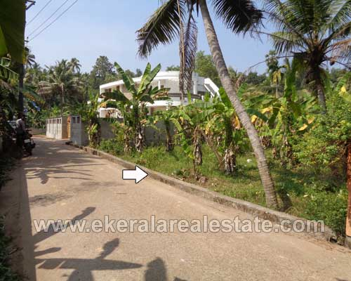 Attingal 8 cent square plot in Attingal kerala real estate properties