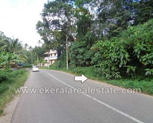 Attingal 30 cent residential plot for sale at thiruvananthapuram kerala real estate