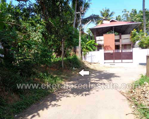 Attingal land plots in for sale at Attingal properties thiruvananthapuram