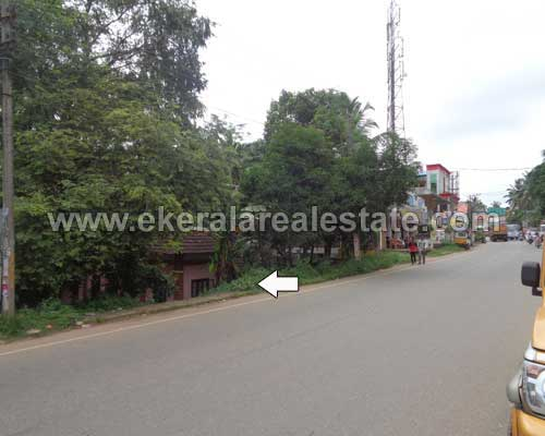 Pothencode 56 cent main road frontage house plot for sale in trivandrum kerala real estate