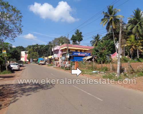 main road residential house plot for sale at Venjaramoodu thiruvananthapuram kerala real estatemain road residential house plot for sale at Venjaramoodu thiruvananthapuram kerala real estate