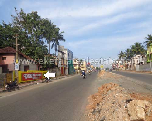 Pappanamcode real estate properties Pappanamcode 8 cent residential land plots sale