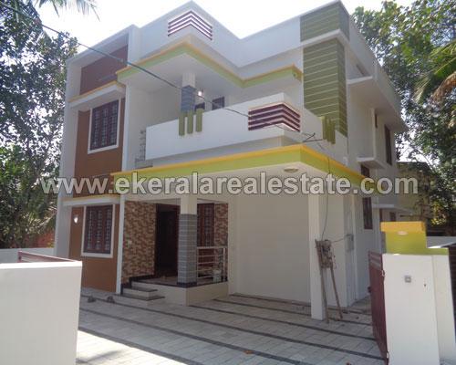 House for sale in Vattiyoorkavu trivandrum properties in Vattiyoorkavu Kodunganoor real estate
