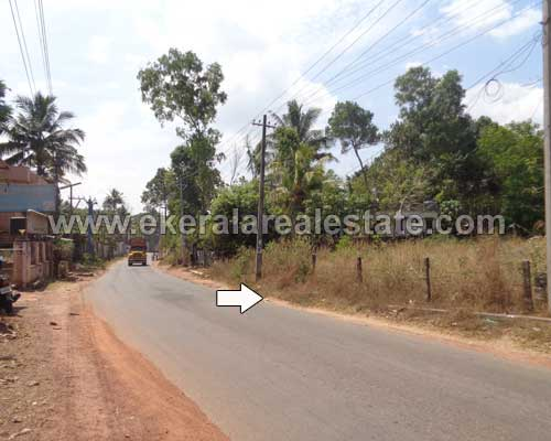property sale in Karakonam trivandrum Karakonam  residential land sale
