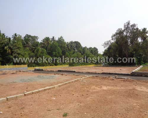 Poojappura thiruvananthapuram Residential land plot for sale kerala real estate