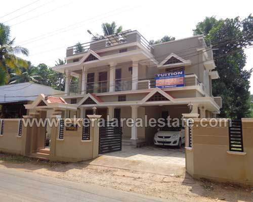 thiruvananthapuram kerala real estate Kakkamoola House with Shop for sale