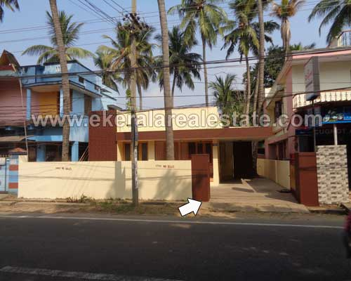 thiruvananthapuram kerala real estate Edapazhanji House for sale