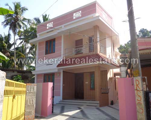 Vattiyoorkavu thiruvananthapuram house for sale kerala real estate
