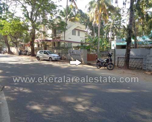 thiruvananthapuram kerala real estate Mannanthala Land with House for sale