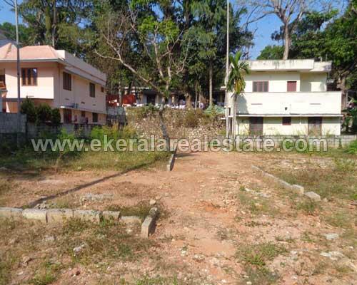 thiruvananthapuram kerala real estate Sasthamangalam Land for sale