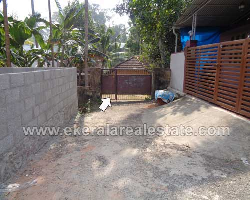 Thirumala thiruvananthapuram land for sale kerala real estate