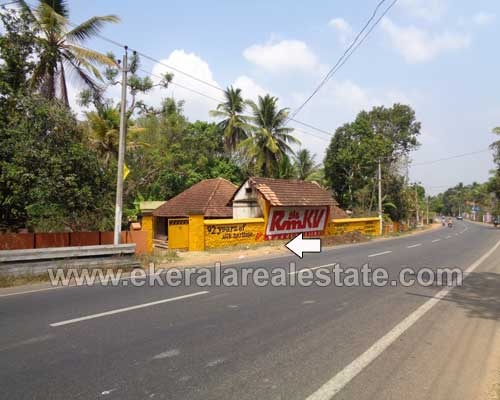 trivandrum kerala real estate 18 cent Land with Old House for sale at Neyyattinkara