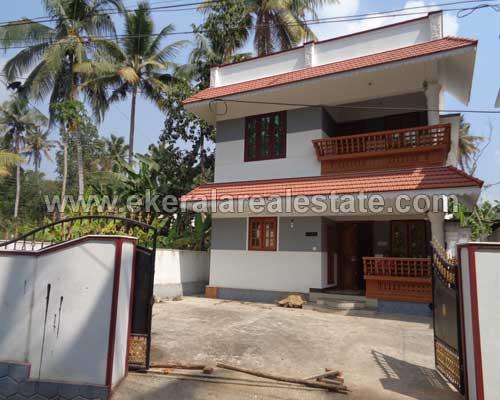 Kalady Karamana real estate house for sale Kalady Karamana properties