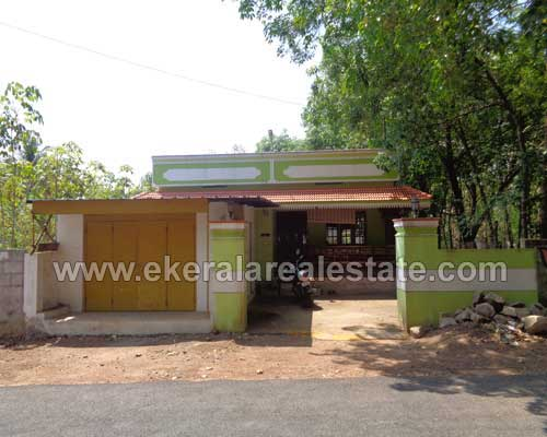 Kattakada real estate Land with House and Shop for sale Kattakada properties
