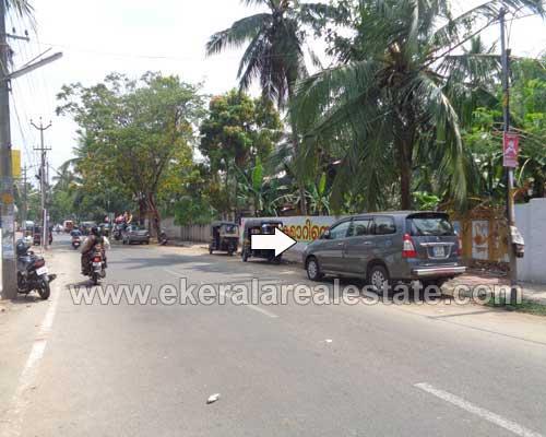 Killipalam Karamana real estate 22 cent land for sale  Killipalam Karamana properties]
