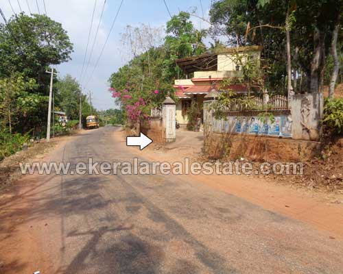 thiruvananthapuram kerala real estate Parippally Kollam 2 bedroom house for sale
