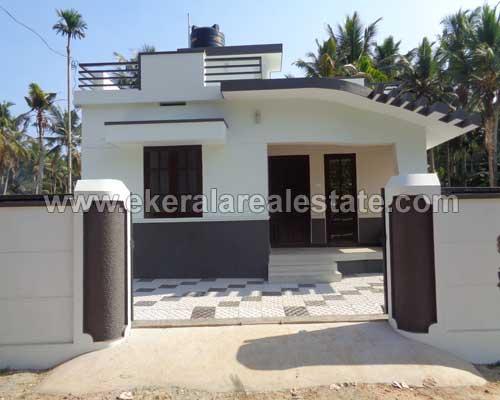 thiruvananthapuram kerala real estate Pappanamcode Poozhikunnu house for sale