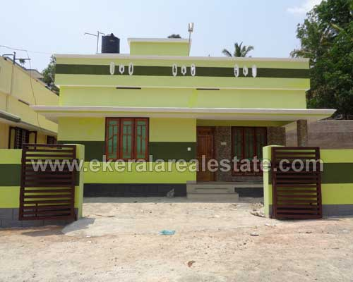 Amaravila Neyyattinkara house for sale Amaravila properties trivandrum kerala