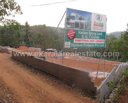 Mannanthala Chittazha house land at Mannanthala Properties Trivandrum Kerala