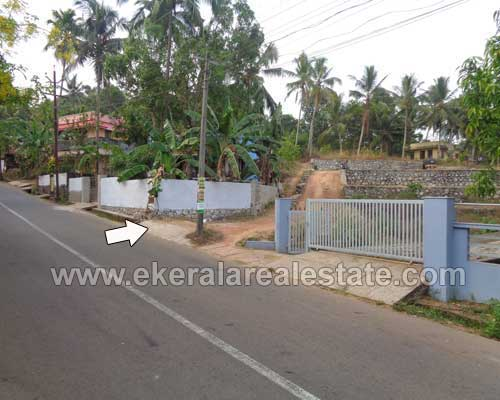Pothencode Ayirooppara house land at Pothencode Properties Trivandrum Kerala