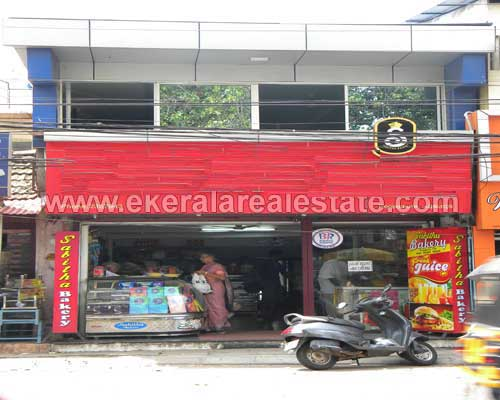 Trivandrum Poojappura Junction Commercial Property for sale