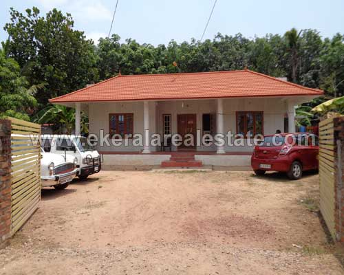 Trivandrum Attingal Alamcode House and land at Kerala real estate Properties