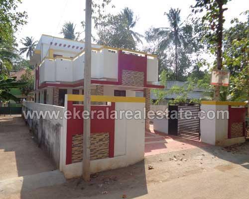Attingal Properties Trivandrum 5 cents 1480 Sq ft. house for sale Chirayinkeezhu Trivandrum