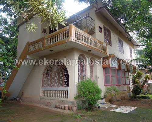 Trivandrum Aryanad Residential land and house for sale at Trivandrum Real estate properties Kerala