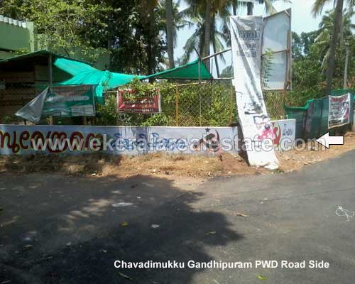 Thiruvananthapuram Kerala Kazhakuttom sreekaryam Land for sale