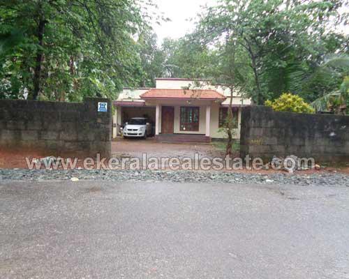 Land with 1250 sq.ft.house at Njandoorkonam Sreekaryam THiruvananthapuram Real estate Kerala