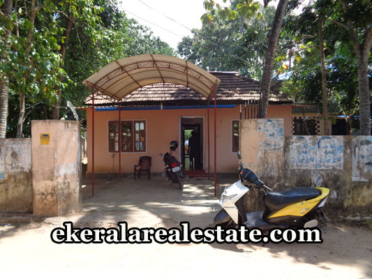 real-estate-trivandrum-land-with-house-sale-at-kazhakuttom-trivandrum-kerala-real-estate