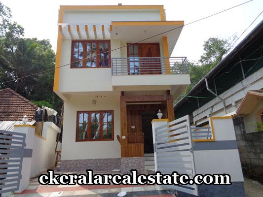 house-for-sale-in-vattiyoorkavu-trivandrum-kerala-real-estate-house-sale-in-trivandrum