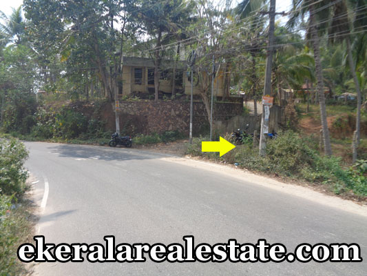Land located at Puliyarakonam Junction Land Area : 23 Cent Lorry Access Bus Stop – 50 meter. Asianet Studio – 100 meter Puliyarakonam – 50 meter Price : 3.5 lakhs / Cent Contact no : +91 9562116974  When you call, plz mention that you found this ad on ekeralarealestate.com