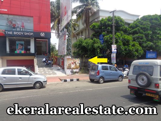 Land located at Pattom Near Malankara Tower Land Area : 15 Cent Lorry Access.Main Road Frontage. Pattom Juntion – 400 meter Bus Stop – 200 meter Near St. Mary's Higher Secondary School LIC Office – 100 meter Price : 42  lakhs/cent Contact No : +91 8129216995, 09820035786, 9447094786  When you call, plz mention that you found this ad on ekeralarealestate.com