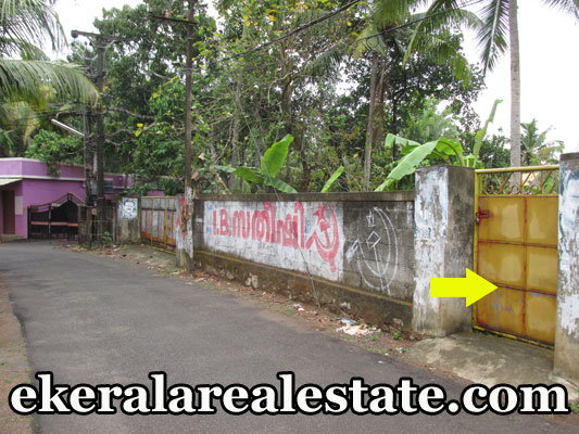 Land located at Valiyarathala between Naruvamoodu Valiyarathala Road Land Area : 70 Cent Lorry Access MainRaod – 200 meter Bus Stop – 250 meter Krishnapuram School – 1 km Panjayath office – 2 km Trinity College – 3 km Vizhinjam Highway – 1.5 km Small House with in Land Email : dviswapratapan@gmail.com Contact No – +91 9020407090, 9020807010  When you call, plz mention that you found this ad on ekeralarealestate.com