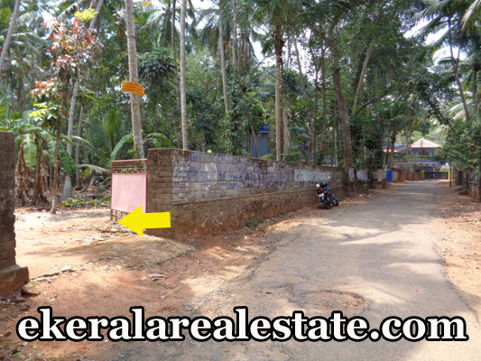 residential land for sale at Kanjiramkulam real estate trivandrum Kanjiramkulam properties trivandrum