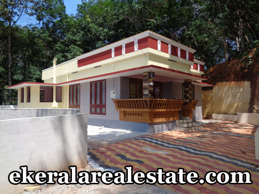 House located at Konganam Nedumangad Land Area ; 6.25 Cent, 1000 Sq.ft (Single Storied) 2 Bedroom( 2 Attached), Sitout ,Hall, Kitchen , Work Area, 3 Car Parking Space. Well Water and Compound Wall Nedumangad – 3.5 km Nettachira – 3.5 km Konganam- 1.5 km Price : 30 lakhs (Nego) Name : Vijayan Contact no : +91 9633712040, 9562672288  When you call, plz mention that you found this ad on ekeralarealestate.com