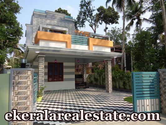 house for sale at PTP Nagar Thirumala Vattiyoorkavu  real estate kerala PTP Nagar Thirumala Vattiyoorkavu   properties house sale