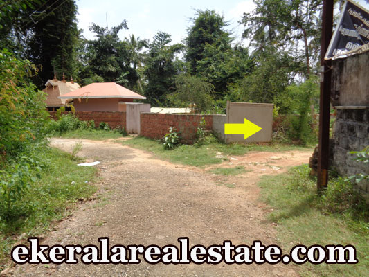 Tar road frontage 65 cent land plot for sale at Attingal Trivandrum Attingal real estate trivandrum Attingal Trivandrum