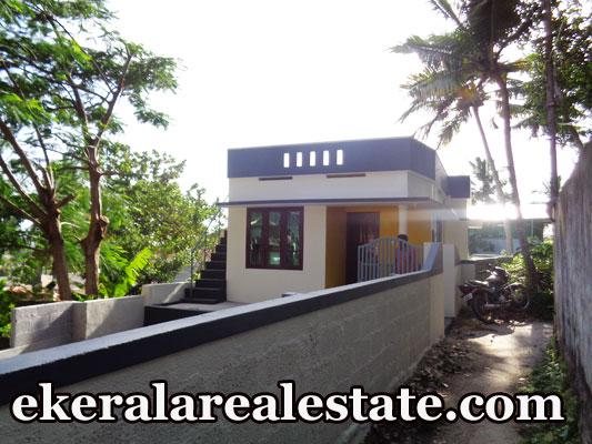 27 lakhs house for sale at Mannanthala Keraladithyapuram trivandrum real estate properties Mannanthala Keraladithyapuram