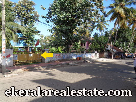 Residential Land Plots Sale Near Jagathy Trivandrum Jagathy Real Estate Properties
