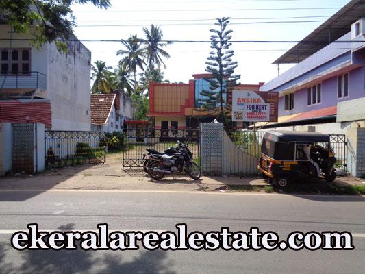 Building Sale at Balaramapuram Trivandrum Kerala Balaramapuram Real Estate Properties