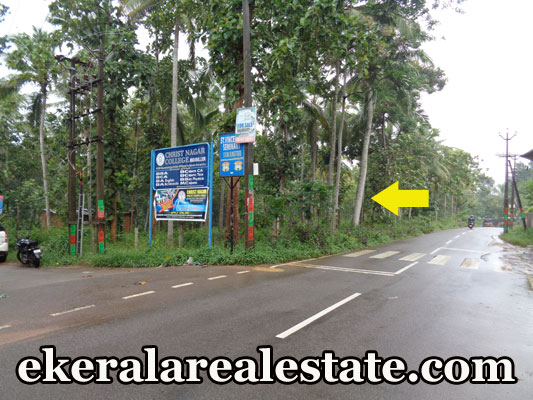 Main road frontage land plot for sale at Maranalloor Malayinkeezhu Trivandrum real estate kerala trivandrum