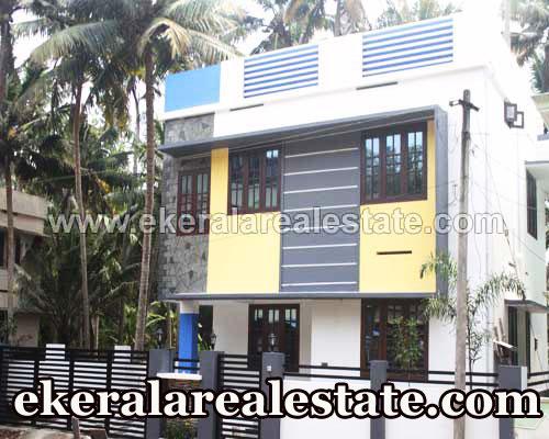 1500 sq.ft house for sale at Vayalikada Vattiyoorkavu Trivandrum real estate kerala properties sale