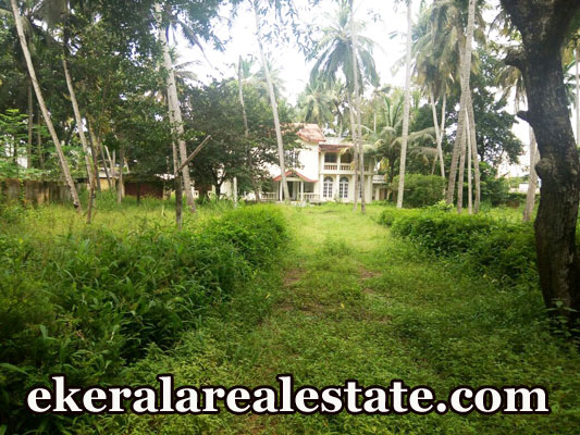 land and house for sale at Technopark Trivandrum Kerala real estate kerala land sale